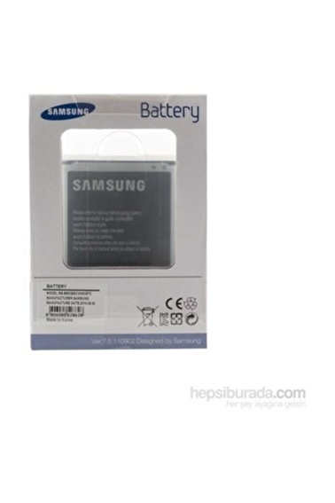 Samsung Galaxy S4 i9500 Standart Batarya (2600 mAh) EB-B600BEBECWW Renkli